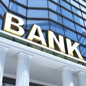 Банки Балтая
