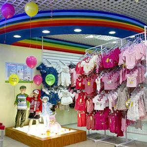 Детские магазины Балтая