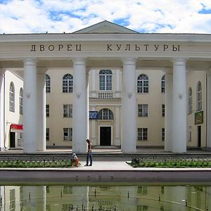 Дворцы и дома культуры Балтая