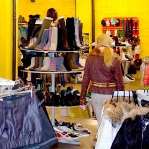Магазины одежды и обуви Балтая
