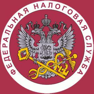 Налоговые инспекции, службы Балтая