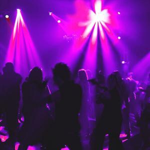 Ночные клубы Балтая