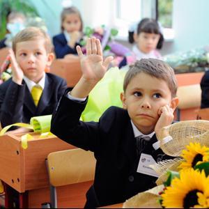 Школы Балтая