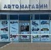 Автомагазины в Балтае