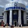 Автовокзалы в Балтае