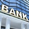 Банки в Балтае