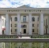 Дворцы и дома культуры в Балтае
