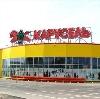 Гипермаркеты в Балтае