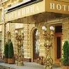 Гостиницы в Балтае