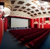 Кинотеатры в Балтае