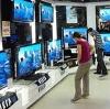 Магазины электроники в Балтае