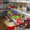 Магазины хозтоваров в Балтае