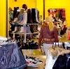 Магазины одежды и обуви в Балтае