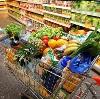 Магазины продуктов в Балтае