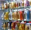 Парфюмерные магазины в Балтае