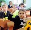 Школы в Балтае