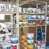 Строительные магазины в Балтае