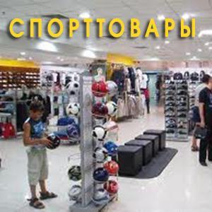 Спортивные магазины Балтая